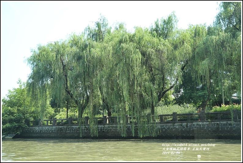 京杭大運河-2017-07-14.jpg