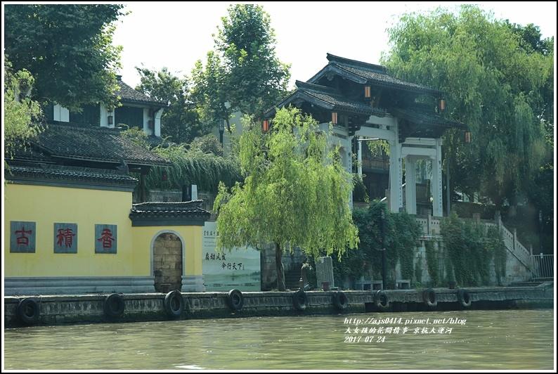 京杭大運河-2017-07-15.jpg