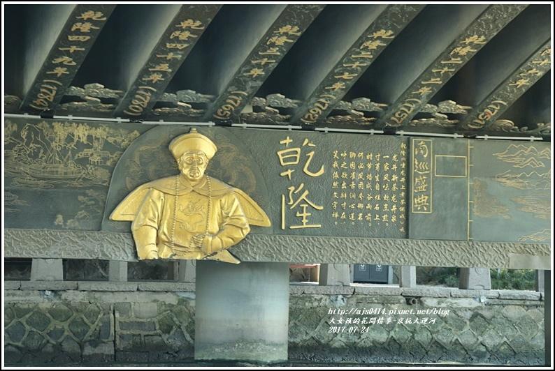 京杭大運河-2017-07-17.jpg