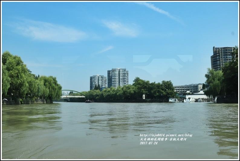 京杭大運河-2017-07-18.jpg