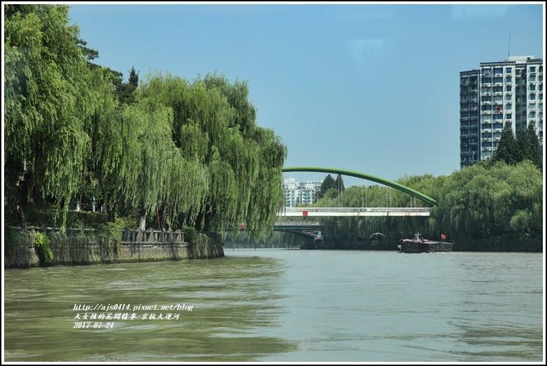 京杭大運河-2017-07-19.jpg