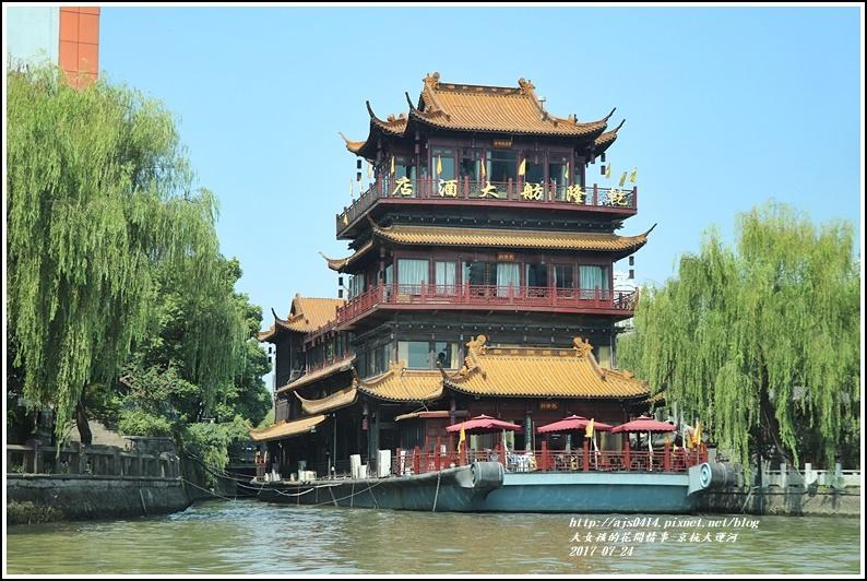京杭大運河-2017-07-21.jpg