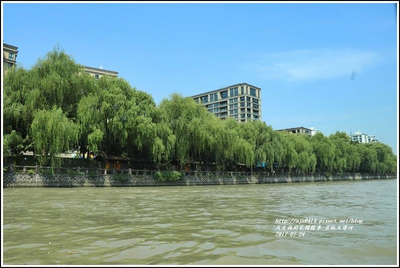 京杭大運河-2017-07-23.jpg