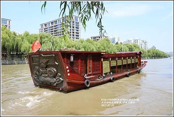 京杭大運河-2017-07-25.jpg
