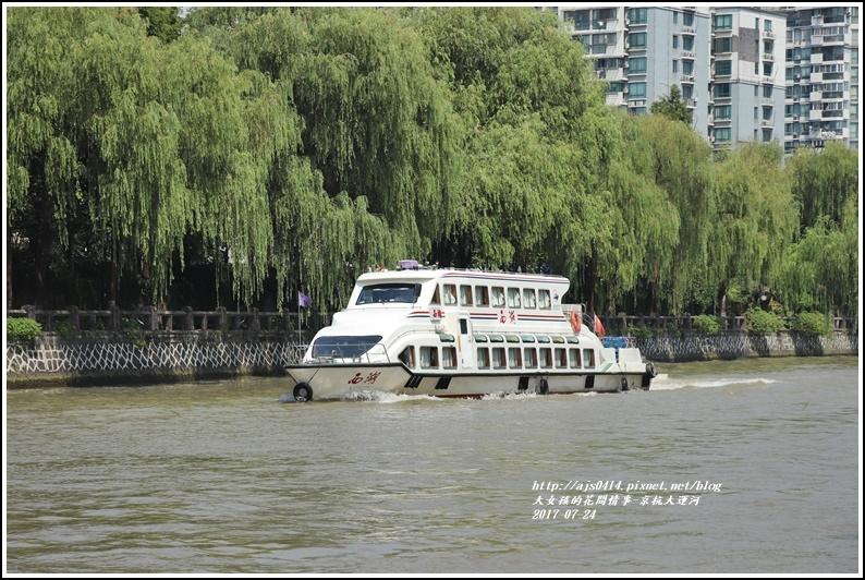 京杭大運河-2017-07-26.jpg