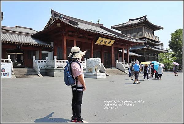 香積寺-2017-07-02.jpg