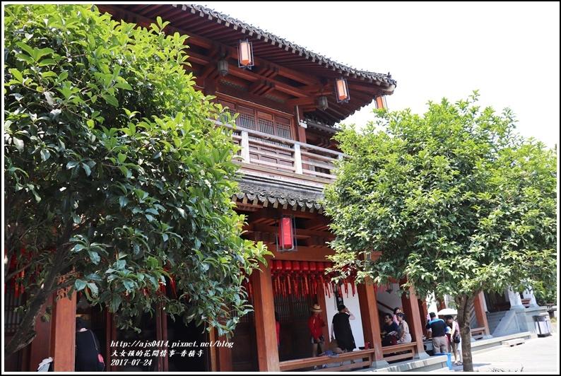 香積寺-2017-07-09.jpg