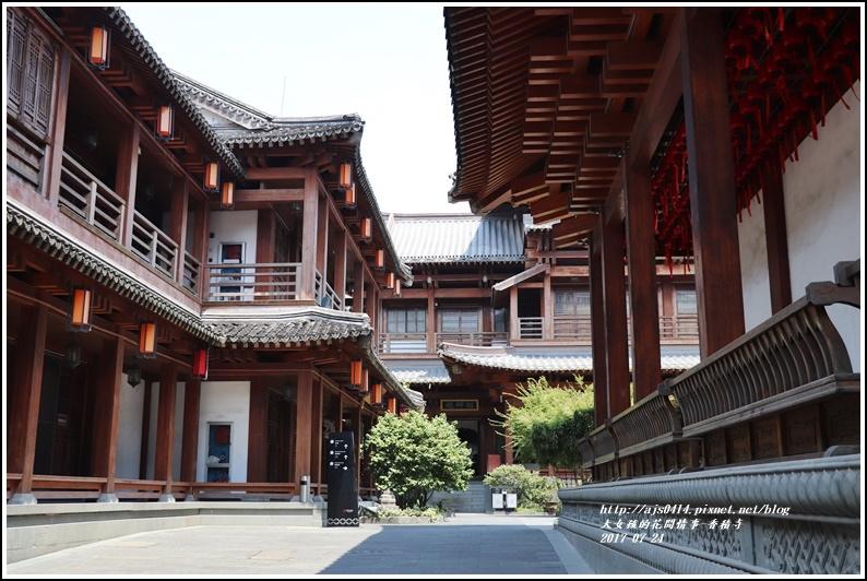 香積寺-2017-07-11.jpg