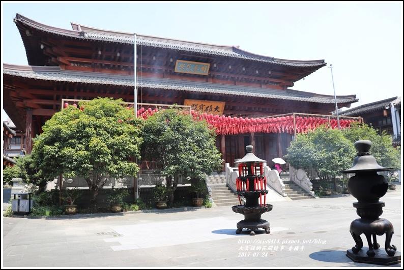 香積寺-2017-07-14.jpg