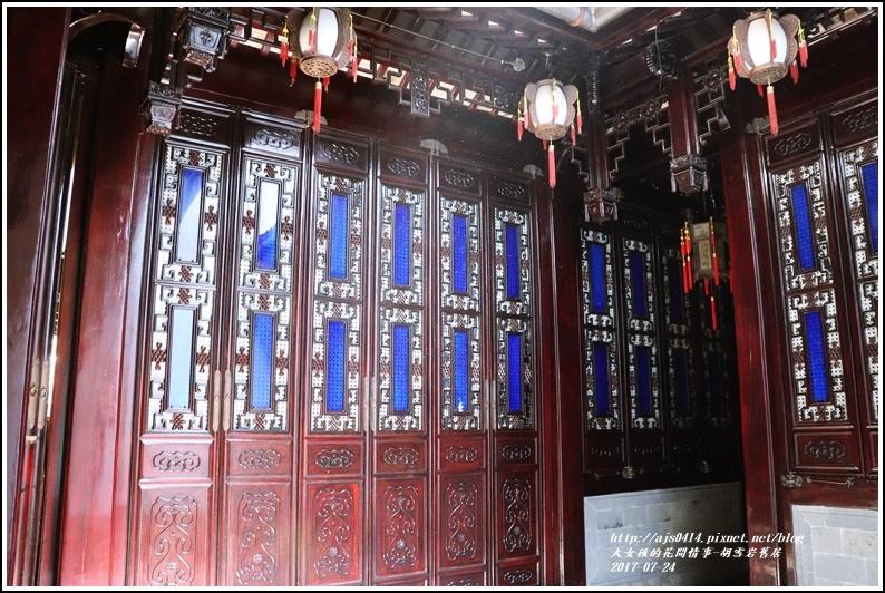 古雪巖故居-2017-07-07.jpg