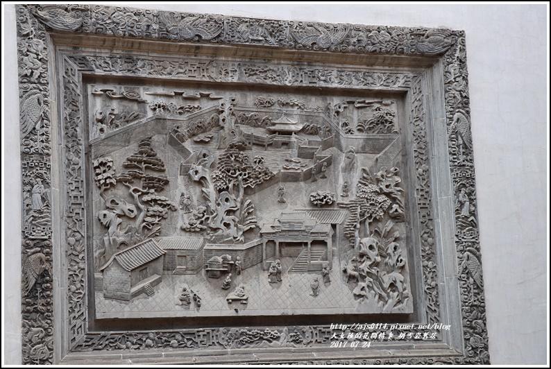 古雪巖故居-2017-07-13.jpg