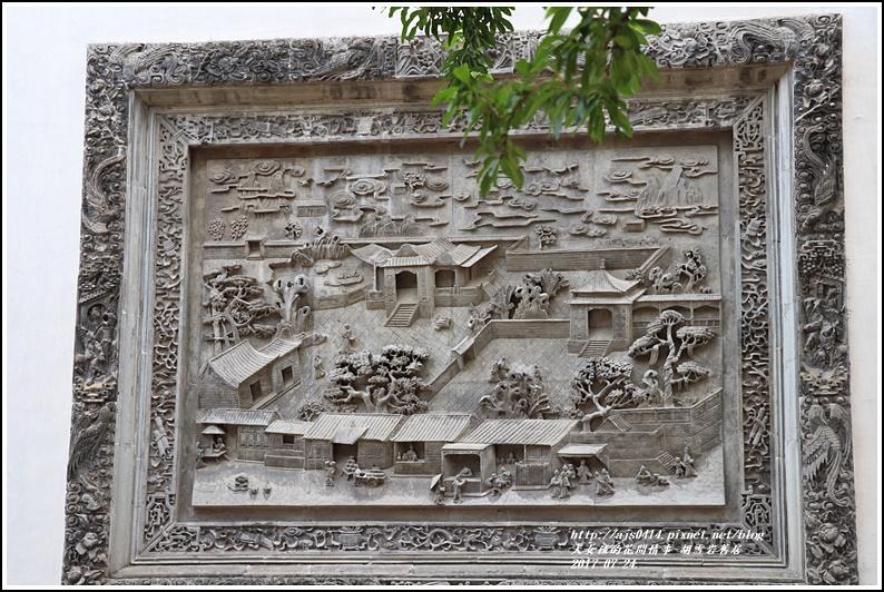 古雪巖故居-2017-07-17.jpg
