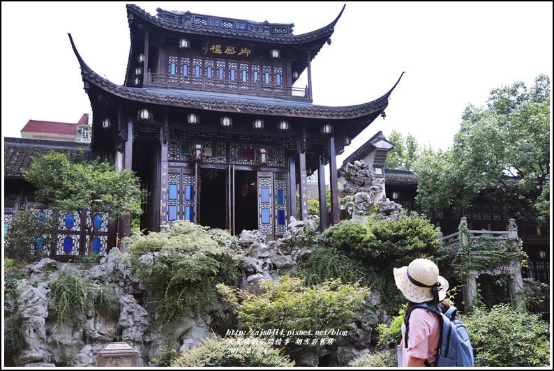 古雪巖故居-2017-07-24.jpg