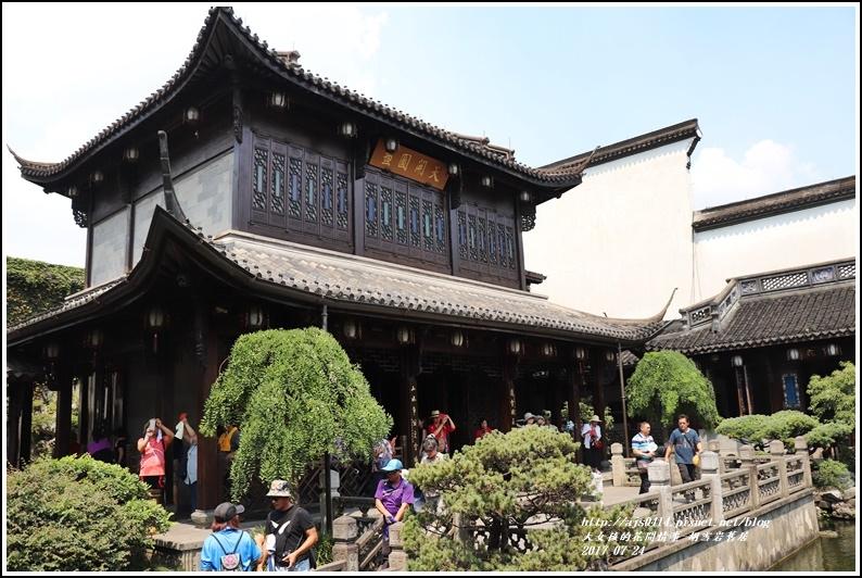 古雪巖故居-2017-07-25.jpg