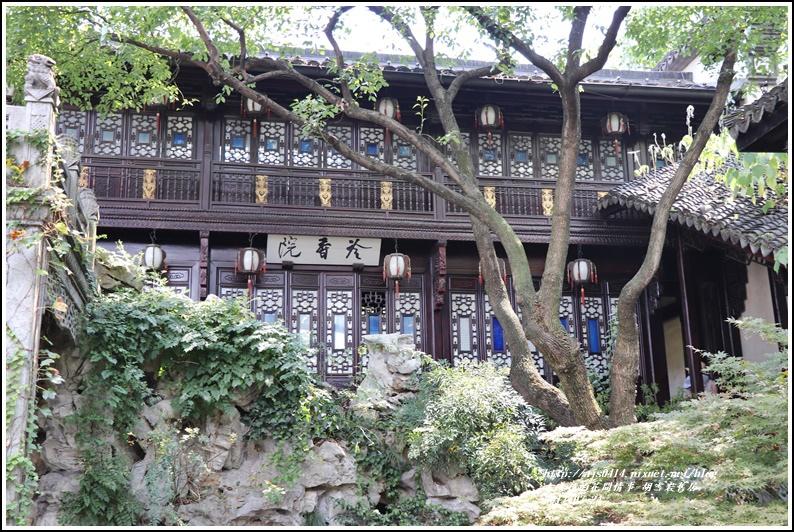 古雪巖故居-2017-07-27.jpg