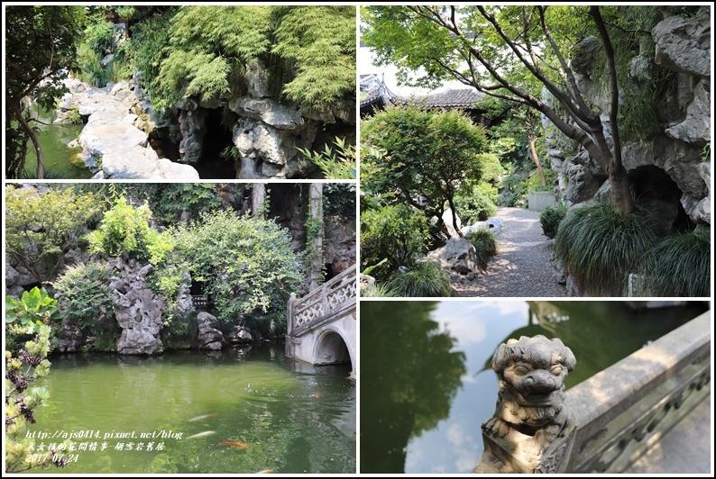 古雪巖故居-2017-07-29.jpg
