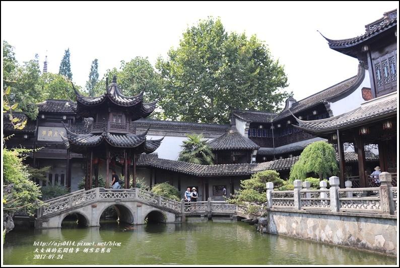 古雪巖故居-2017-07-30.jpg