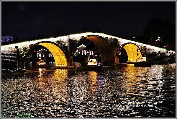 京杭大運河-2017-09-31.jpg