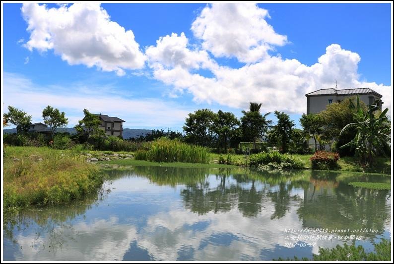 松湖驛站-2017-09-22.jpg
