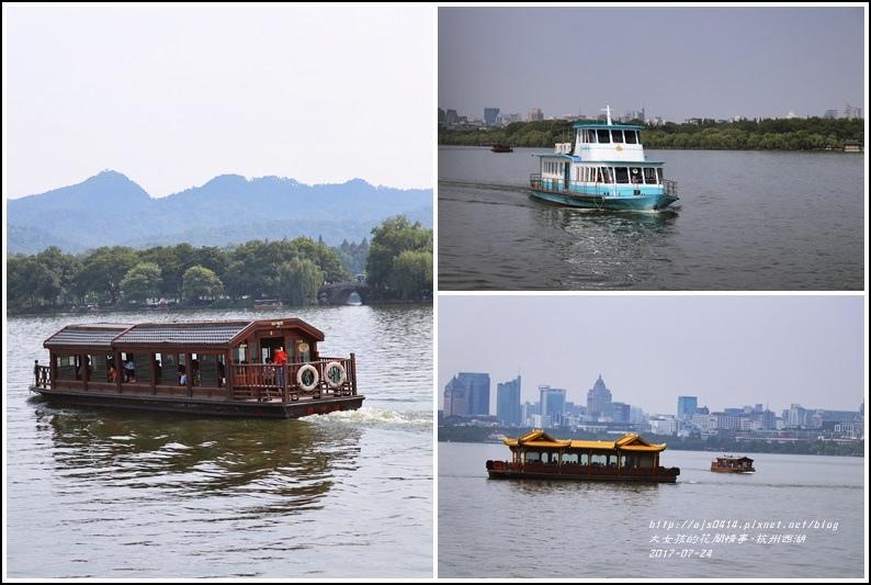 杭州西湖(浙江省)-2017-07-07.jpg
