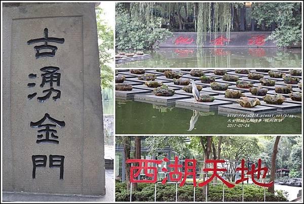 杭州西湖(浙江省)-2017-07-52.jpg