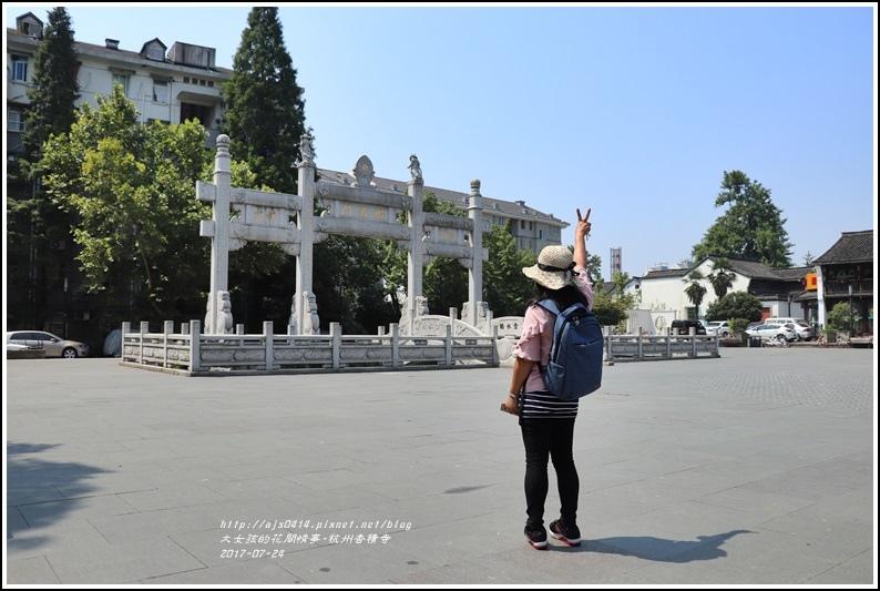 香積寺-2017-07-15.jpg