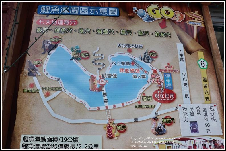 南投鯉魚潭-2017-09-01.jpg