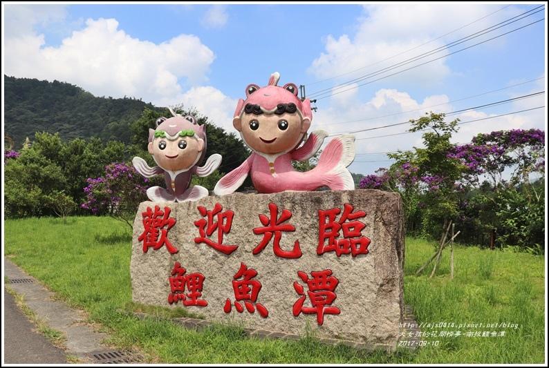 南投鯉魚潭-2017-09-02.jpg