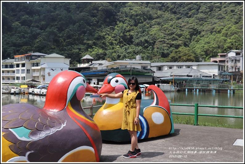 南投鯉魚潭-2017-09-16.jpg