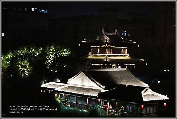 京杭大運河(杭州)夜景-2017-07-04.jpg