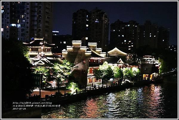京杭大運河(杭州)夜景-2017-07-06.jpg