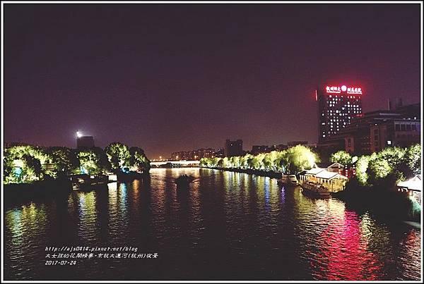 京杭大運河(杭州)夜景-2017-07-07.jpg