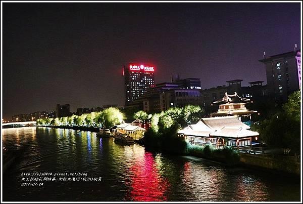 京杭大運河(杭州)夜景-2017-07-08.jpg