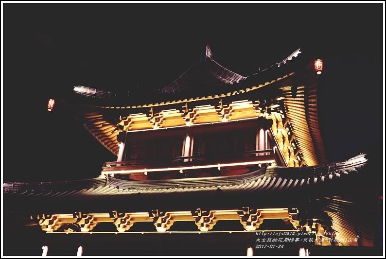 京杭大運河(杭州)夜景-2017-07-10.jpg