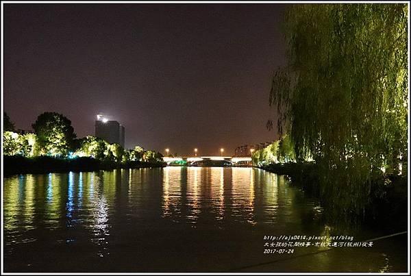 京杭大運河(杭州)夜景-2017-07-11.jpg