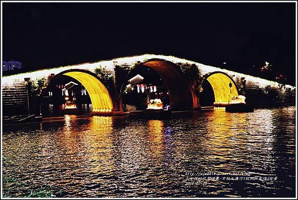 京杭大運河(杭州拱宸橋)夜景-2017-07-01.jpg
