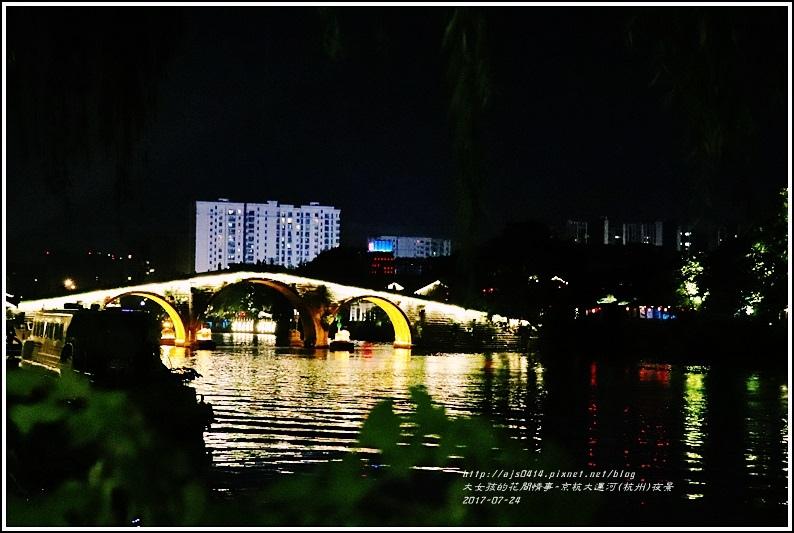 京杭大運河(杭州拱宸橋)夜景-2017-07-04.jpg
