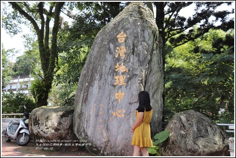 南投台灣地理中心-2017-09-04.jpg