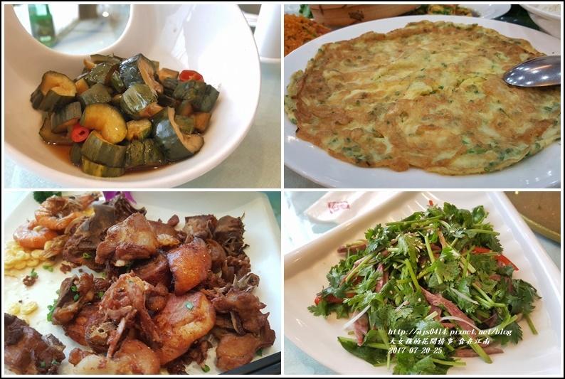 食在江南-2017-07-15.jpg