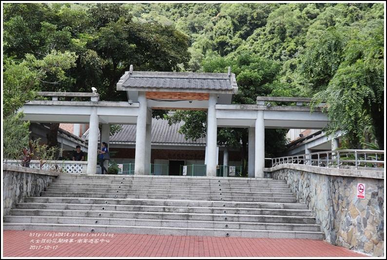 南安遊客中心-2017-10-01.jpg