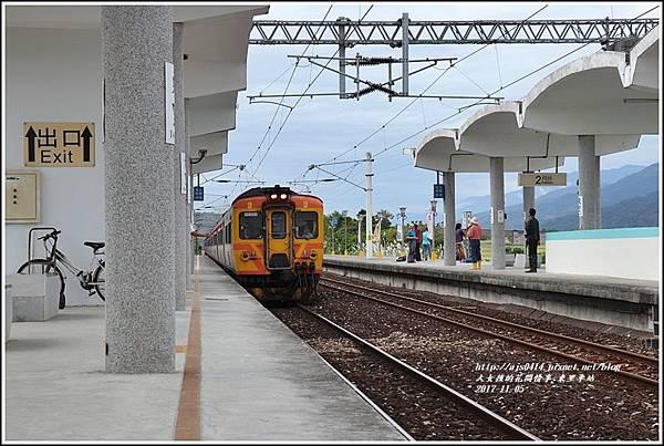 東里車站-2017-11-15.jpg