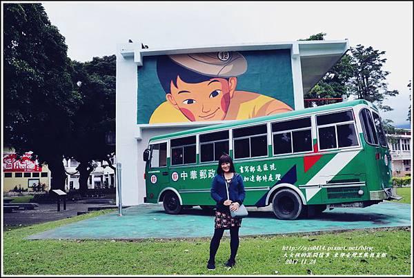 東部臺灣黑熊教育館-2017-11-02.jpg