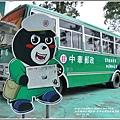 東部臺灣黑熊教育館-2017-11-03.jpg