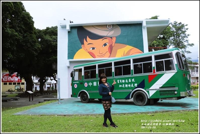 東部臺灣黑熊教育館-2017-11-11.jpg