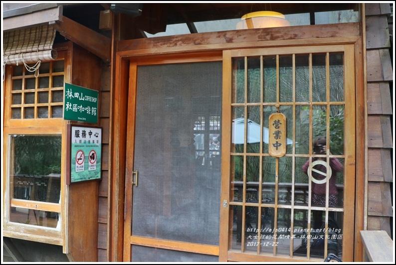 林田山文化園區-2017-11-16.jpg