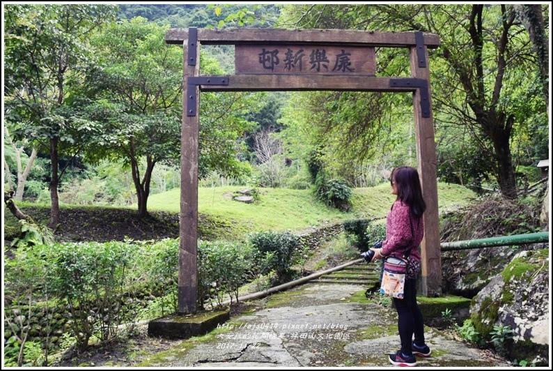 林田山文化園區-2017-11-27.jpg