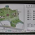 士林官邸菊花展-2017-12-07.jpg