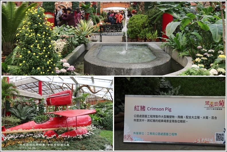 士林官邸菊花展-2017-12-68.jpg
