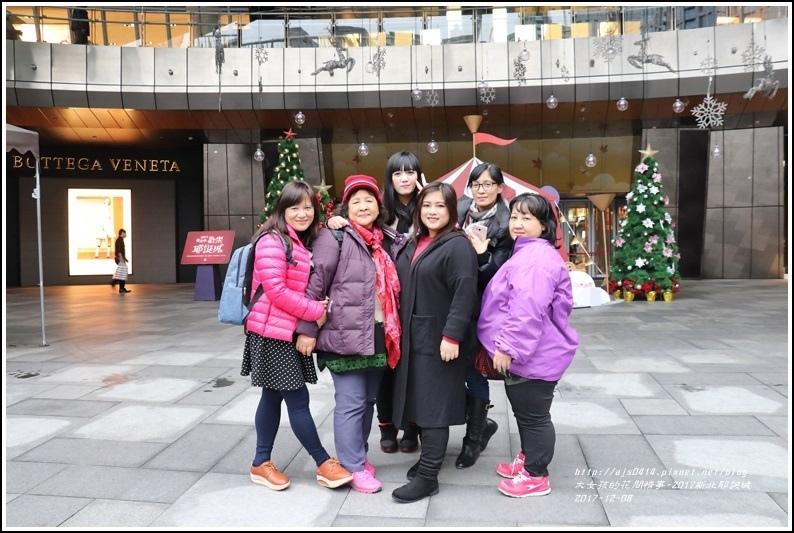 新北耶誕城-2017-12-06.jpg