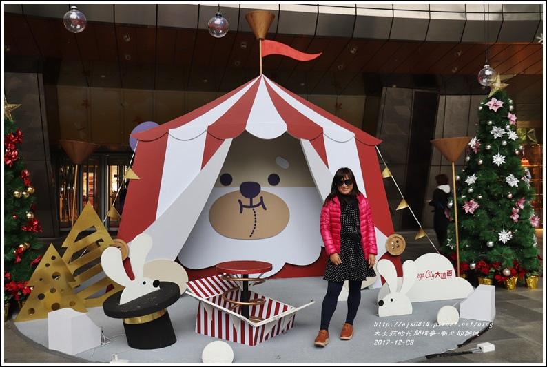 新北耶誕城-2017-12-13.jpg